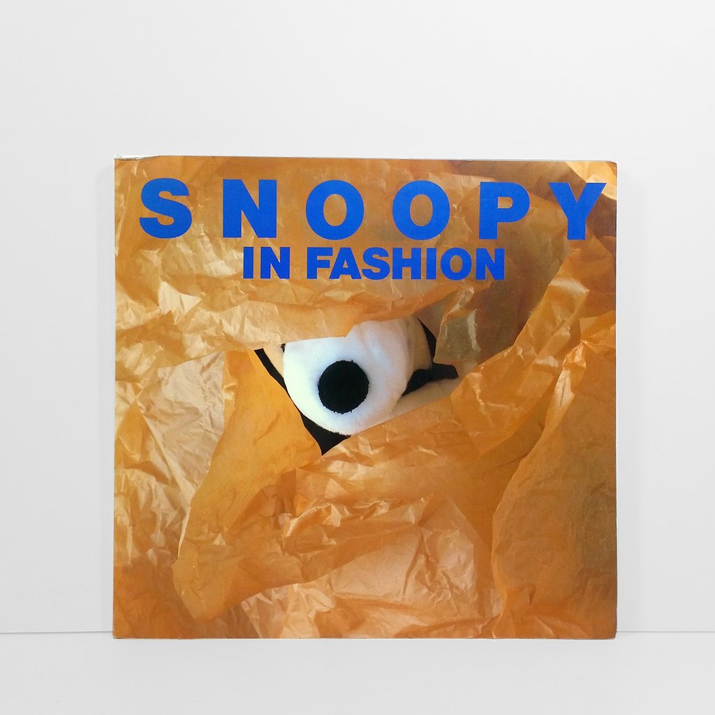'Snoopy in Fashion' by Connie Boucher and Kasuko Koike, with photographs by Taishi Hirokawa.